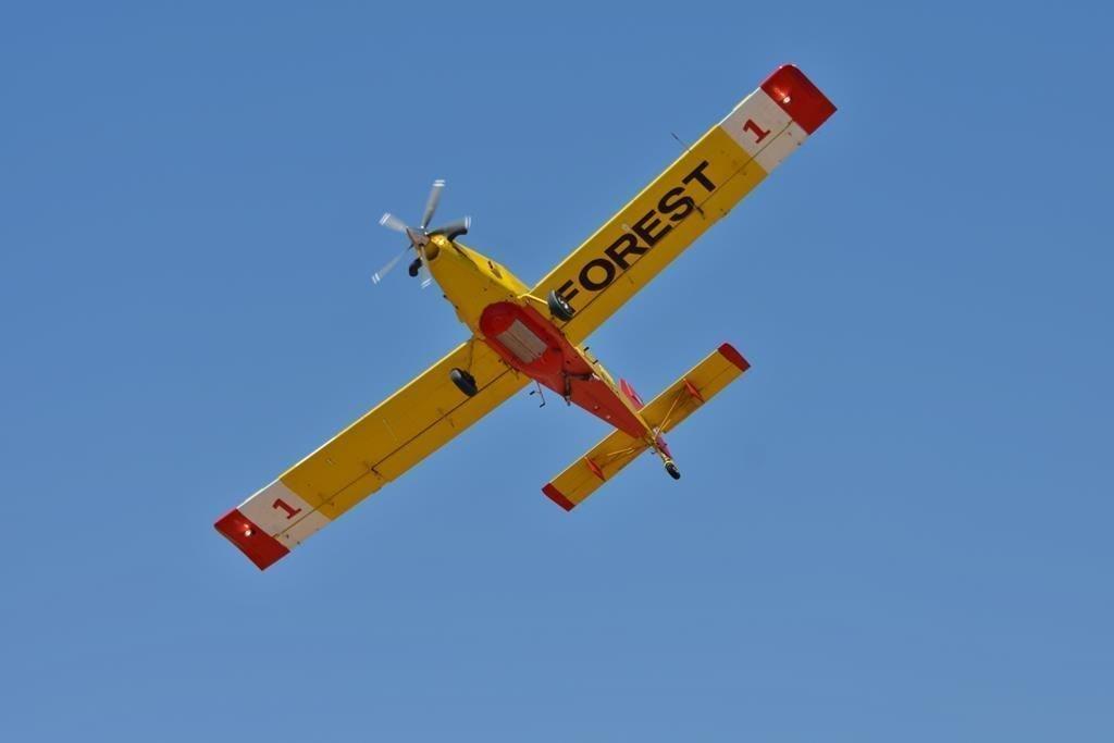 Pirkagia Fotia Aeroplano Mamari3