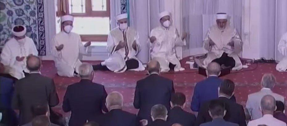 Erdogan Tatar Cami