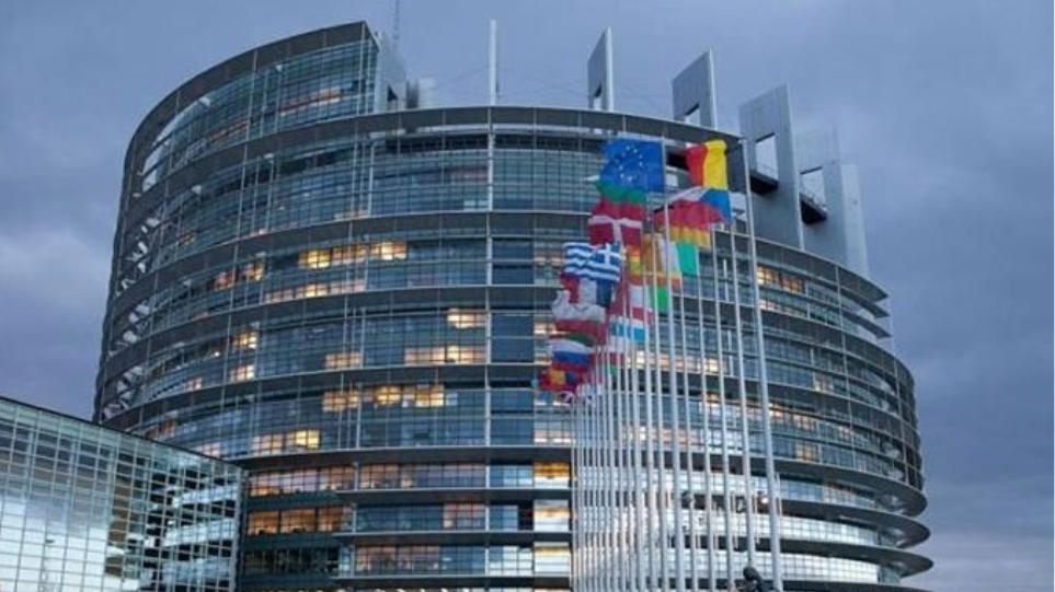 evropaiko