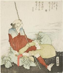 Katsushika Hokusaiportrait