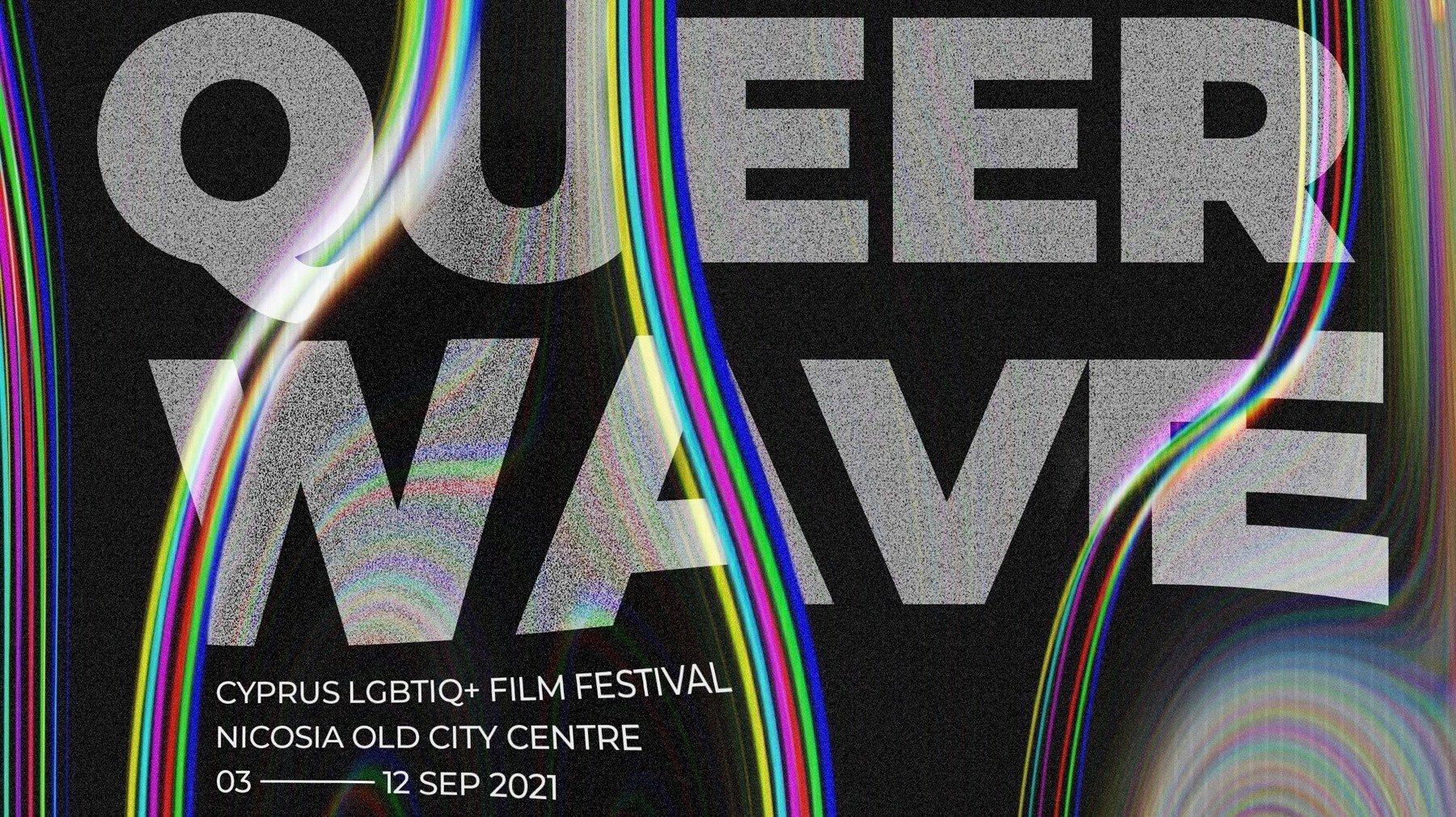 Queer Wave